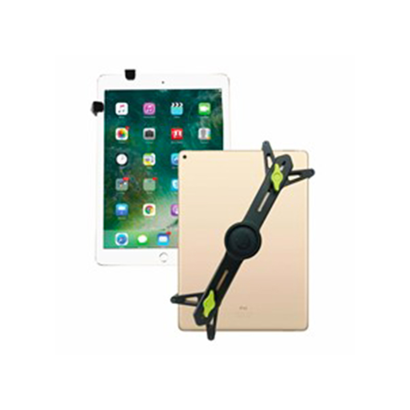 "Sport - Universal Cradle - 7"" - 11"" Tablets"
